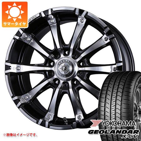 サマータイヤ 265/50R20 111W XL ヨコハマ ジオランダー X-CV G057 クリムソン ギガンテス モノブロック 8.5-20 タイヤホイール4本セット