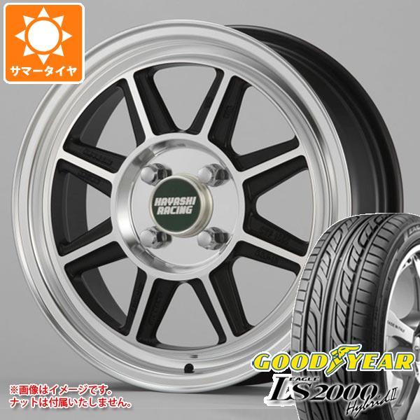 サマータイヤ 155/55R14 69V グッドイヤー イーグル LS2000 ハイブリッド2 ハヤシレーシング ハヤシストリート STF 5.0-14 タイヤホイール4本セット