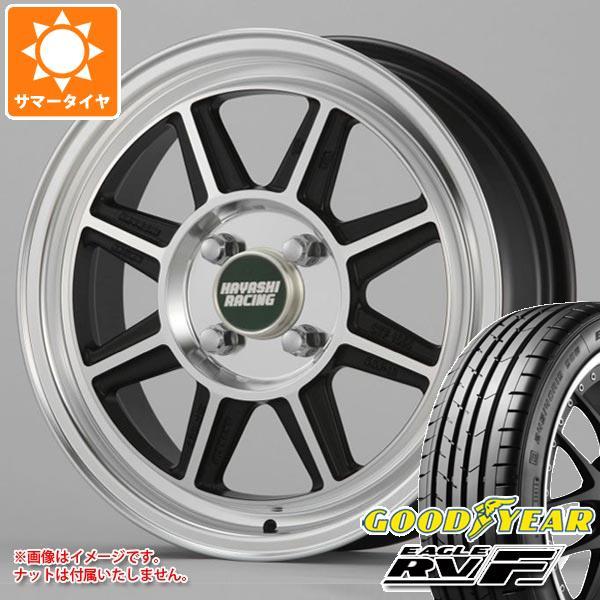サマータイヤ 155/65R14 75H グッドイヤー イーグル RV-F ハヤシレーシング ハヤシストリート STF 5.0-14 タイヤホイール4本セット