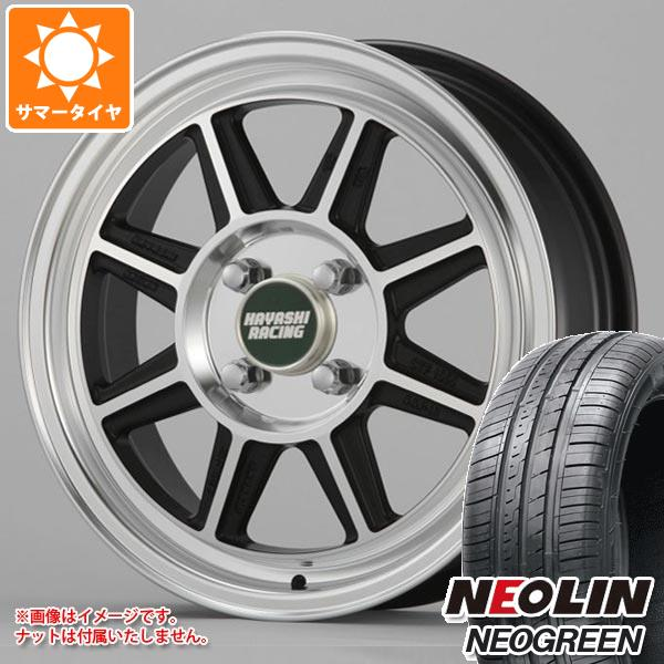 サマータイヤ 165/55R14 72H ネオリン ネオグリーン ハヤシレーシング ハヤシストリート STF 5.0-14 タイヤホイール4本セット