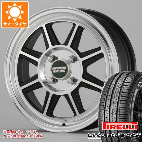 サマータイヤ 185/60R15 84H ピレリ チントゥラート P6 ハヤシレーシング ハヤシストリート STF 5.5-15 タイヤホイール4本セット