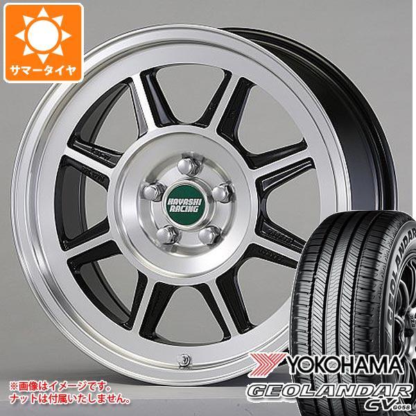 サマータイヤ 215/55R17 94V ヨコハマ ジオランダー CV 2020年4月発売サイズ ハヤシレーシング ハヤシストリート STL 7.5-17 タイヤホイール4本セット