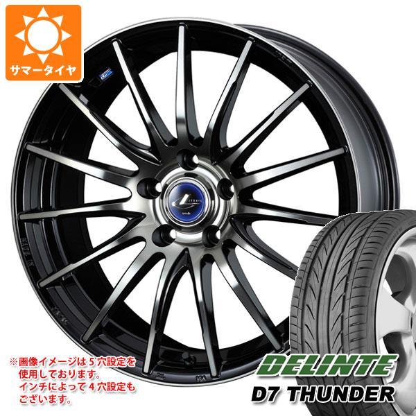 サマータイヤ 225/50R17 98W XL デリンテ D7 サンダー レオニス ナヴィア 05 BPB 7.0-17 タイヤホイール4本セット