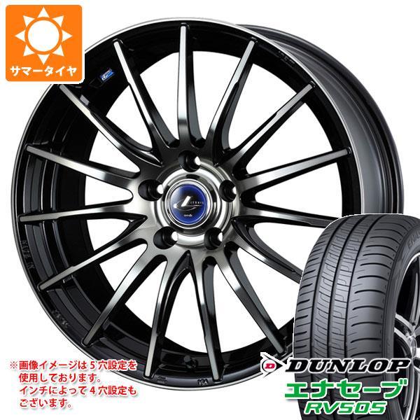 サマータイヤ 215/50R18 92V ダンロップ エナセーブ RV505 レオニス ナヴィア 05 7.0-18 タイヤホイール4本セット