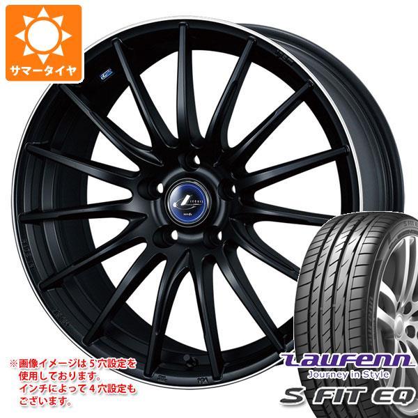 サマータイヤ 205/40R17 84W XL ラウフェン Sフィット EQ LK01 レオニス ナヴィア 05 MBP 6.5-17 タイヤホイール4本セット