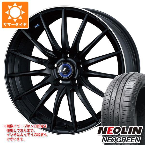 サマータイヤ 165/45R16 74V XL ネオリン ネオグリーン レオニス ナヴィア 05 5.0-16 タイヤホイール4本セット