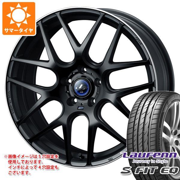 サマータイヤ 205/40R17 84W XL ラウフェン Sフィット EQ LK01 レオニス ナヴィア 06 MBP 6.5-17 タイヤホイール4本セット