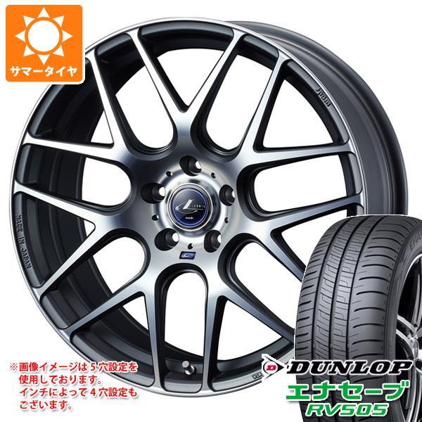 サマータイヤ 215/50R18 92V ダンロップ エナセーブ RV505 レオニス ナヴィア 06 7.0-18 タイヤホイール4本セット