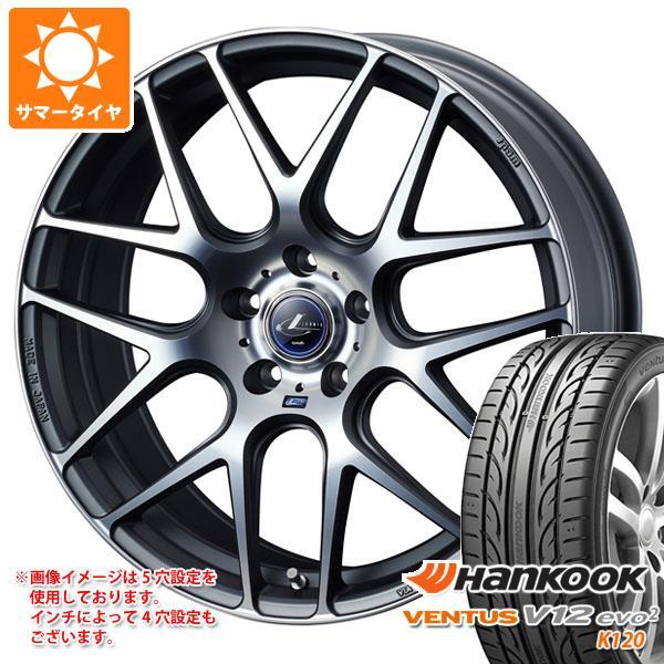 サマータイヤ 225/45R17 94Y XL ハンコック ベンタス V12evo2 K120 レオニス ナヴィア 06 MGMC 7.0-17 タイヤホイール4本セット