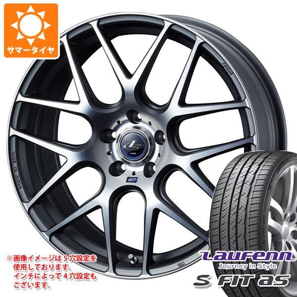 人気カラーの サマータイヤ 225/55R18 98W ラウフェン Sフィット タイヤホイール4本セット AS 06 98W LH01 レオニス ナヴィア 06 7.0-18 タイヤホイール4本セット, プロショップ太陽:5efc6bdc --- kventurepartners.sakura.ne.jp