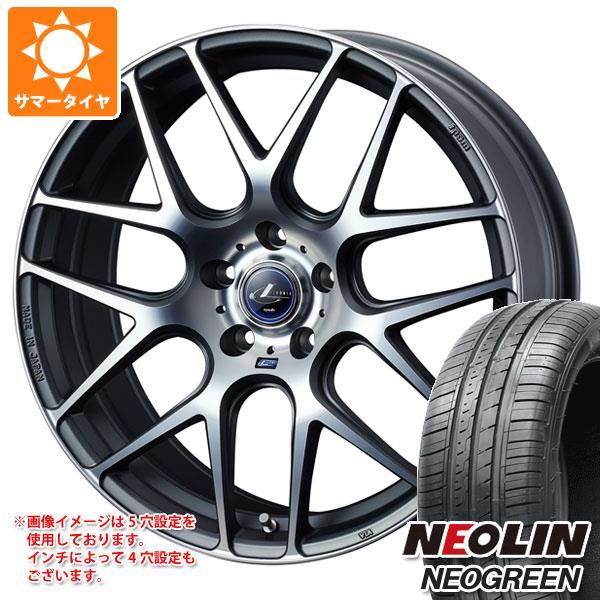 サマータイヤ 165/55R15 75H ネオリン ネオグリーン レオニス ナヴィア 06 MGMC 4.5-15 タイヤホイール4本セット