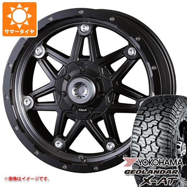 サマータイヤ 265/65R17 120/117Q ヨコハマ ジオランダー X-AT G016 クリムソン MG ライカン 8.0-17 タイヤホイール4本セット