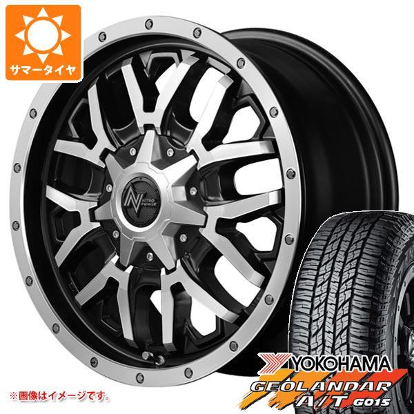 サマータイヤ 215/70R16 100H ヨコハマ ジオランダー A/T G015 ブラックレター ナイトロパワー グレネード 7.0-16 タイヤホイール4本セット