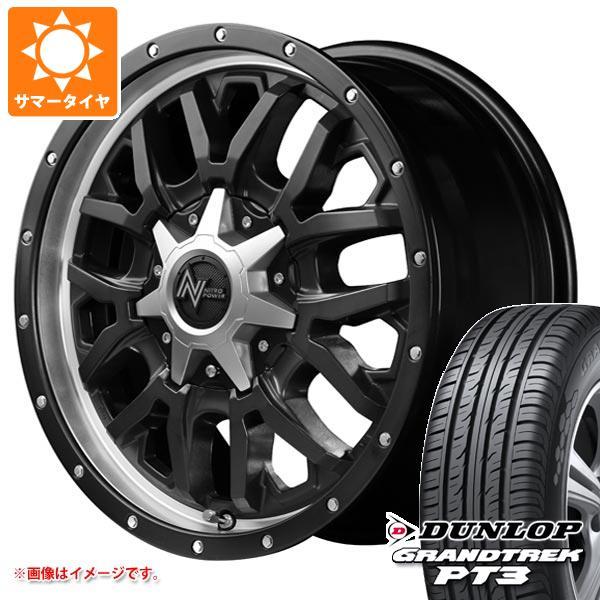 サマータイヤ 215/60R17 96H ダンロップ グラントレック PT3 ナイトロパワー グレネード 7.0-17 タイヤホイール4本セット