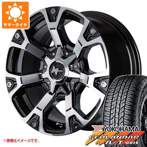 サマータイヤ 285/55R20 122/119S ヨコハマ ジオランダー A/T G015 ブラックレター ナイトロパワー ウォーヘッド 8.5-20 タイヤホイール4本セット