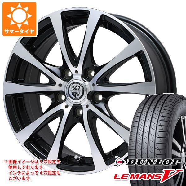 サマータイヤ 195/65R15 91H ダンロップ ルマン5 LM5 TRG-BAHN XP 6.0-15 タイヤホイール4本セット