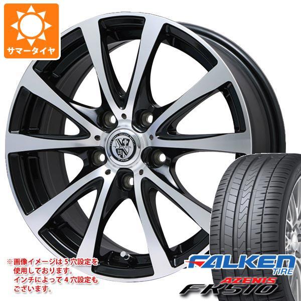 サマータイヤ 215/45R17 91Y XL ファルケン アゼニス FK510 TRG-BAHN XP 7.0-17 タイヤホイール4本セット