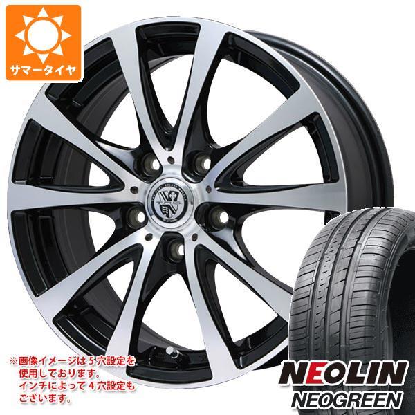 サマータイヤ 165/50R15 72V ネオリン ネオグリーン TRG-BAHN XP 4.5-15 タイヤホイール4本セット
