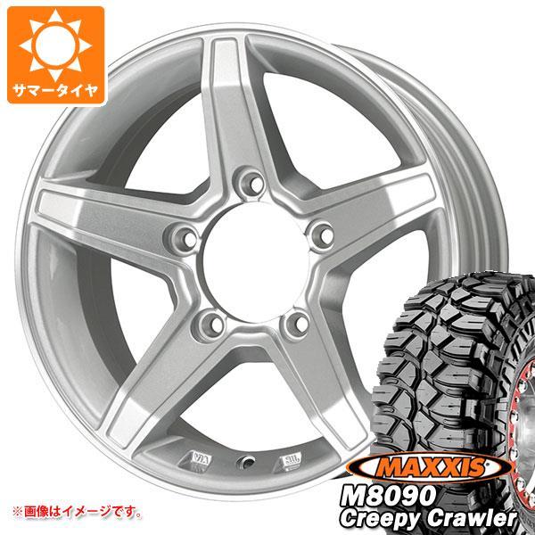 サマータイヤ 7.00-16 103L 6PR マキシス M8090 クリーピークローラー プレミックス エステラ SL ジムニー専用 5.5-16 タイヤホイール4本セット