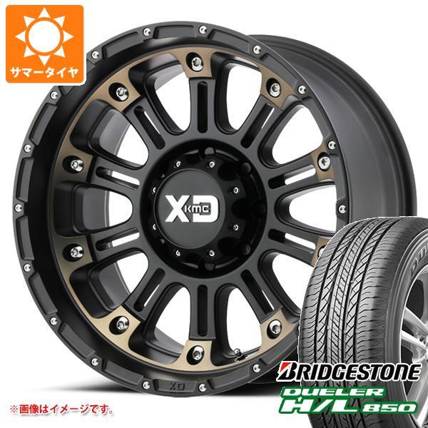 サマータイヤ 265/65R17 112H ブリヂストン デューラー H/L850 KMC XD829 ホス2 9.0-17 タイヤホイール4本セット