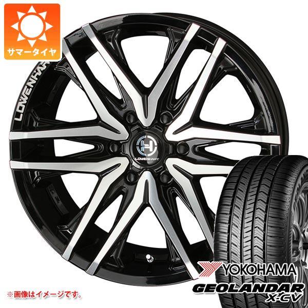 サマータイヤ 265/50R20 111W XL ヨコハマ ジオランダー X-CV G057 レーベンハート GXL306 8.5-20 タイヤホイール4本セット