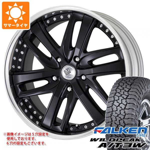 サマータイヤ 275/55R20 117T XL ファルケン ワイルドピーク A/T3W LS ブライトリング SUV 8.5-20 タイヤホイール4本セット