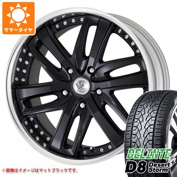 サマータイヤ 285/45R22 114V XL デリンテ D8 デザートストームプラス LS ブライトリング SUV 8.5-22 タイヤホイール4本セット