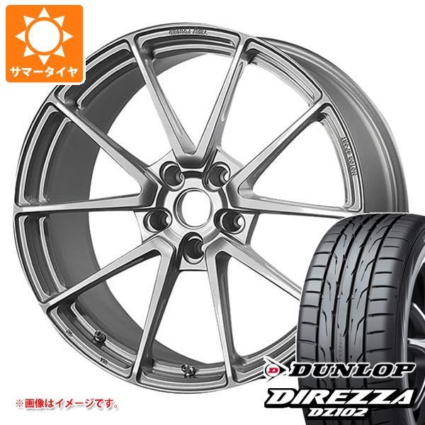 サマータイヤ 245/40R18 97W XL ダンロップ ディレッツァ DZ102 TWS モータースポーツ T66-GT 8.5-18 タイヤホイール4本セット