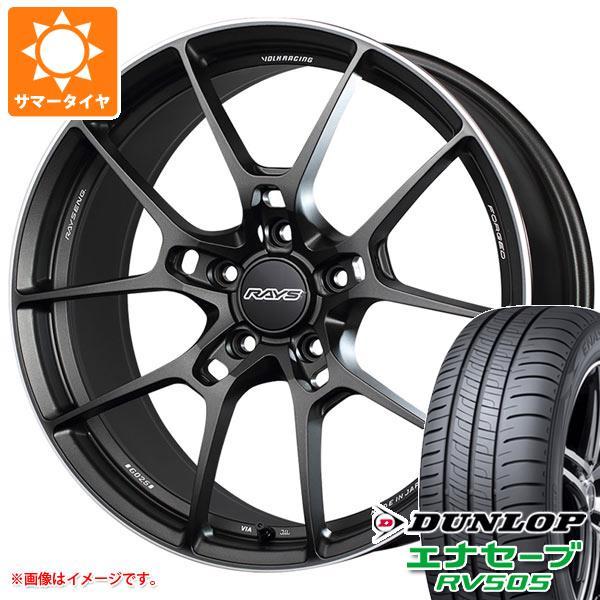 サマータイヤ 245/45R19 98W ダンロップ エナセーブ RV505 レイズ ボルクレーシング G025 8.5-19 タイヤホイール4本セット
