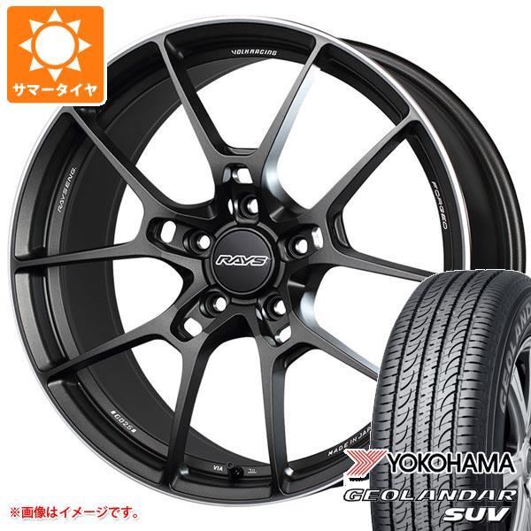 サマータイヤ 235/55R19 101V ヨコハマ ジオランダーSUV G055 レイズ ボルクレーシング G025 8.0-19 タイヤホイール4本セット