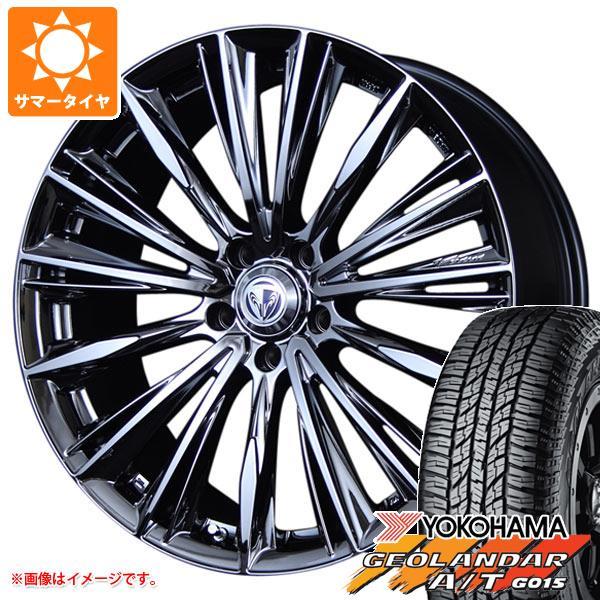 サマータイヤ 235/55R18 104H XL ヨコハマ ジオランダー A/T G015 ブラックレター レイズ ベルサス ストラテジーア ヴォウジェ 7.0-18 タイヤホイール4本セット