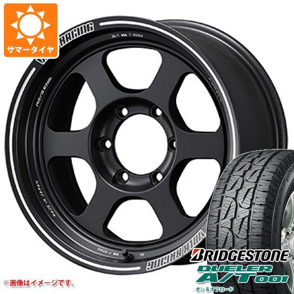 サマータイヤ 265/70R17 115S ブリヂストン デューラー A/T 001 ブラックレター レイズ ボルクレーシング TE37XT 8.0-17 タイヤホイール4本セット