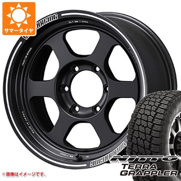 サマータイヤ 265/65R17 110S ニットー テラグラップラー レイズ ボルクレーシング TE37XT 8.0-17 タイヤホイール4本セット