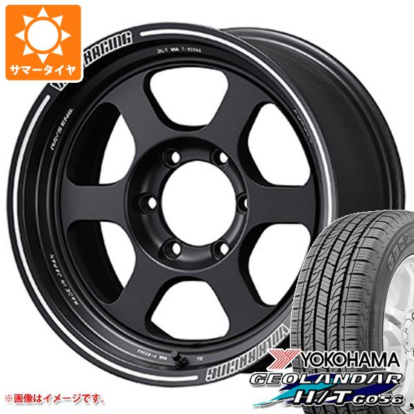 サマータイヤ 265/60R18 110H ヨコハマ ジオランダー H/T G056 ブラックレター レイズ ボルクレーシング TE37XT 8.0-18 タイヤホイール4本セット