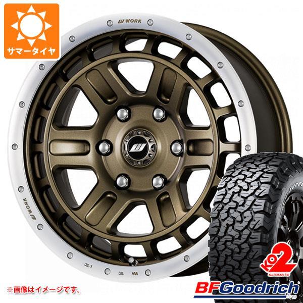 サマータイヤ 285/70R17 121/118R BFグッドリッチ オールテレーン T/A KO2 ホワイトレター ワーク クラッグ T-グラビック 2 8.0-17 タイヤホイール4本セット