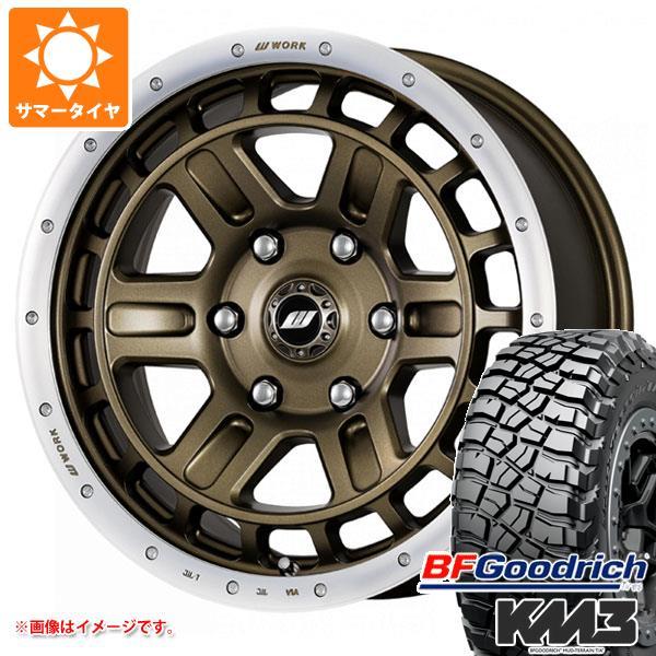サマータイヤ 245/65R17 111/108Q BFグッドリッチ マッドテレーン T/A KM3 ワーク クラッグ T-グラビック 2 7.0-17 タイヤホイール4本セット