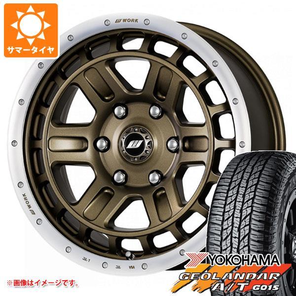 サマータイヤ 245/65R17 117/114S ヨコハマ ジオランダー A/T G015 アウトラインホワイトレター ワーク クラッグ T-グラビック 2 7.0-17 タイヤホイール4本セット