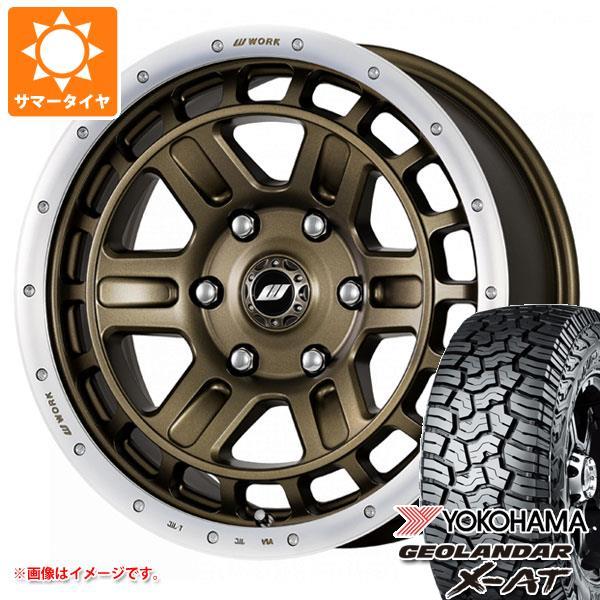 サマータイヤ 265/70R17 121/118Q ヨコハマ ジオランダー X-AT G016 ワーク クラッグ T-グラビック 2 8.0-17 タイヤホイール4本セット