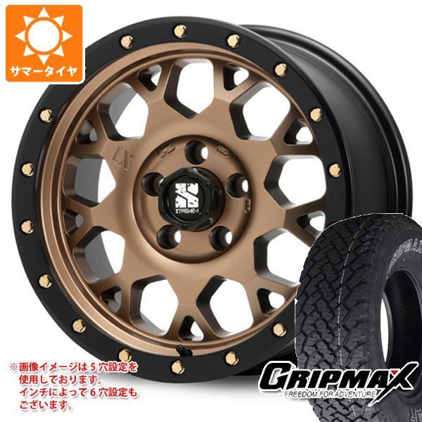 サマータイヤ 265/70R17 115T グリップマックス グリップマックス A/T アウトラインホワイトレター エクストリームJ XJ04 MB 8.0-17 タイヤホイール4本セット