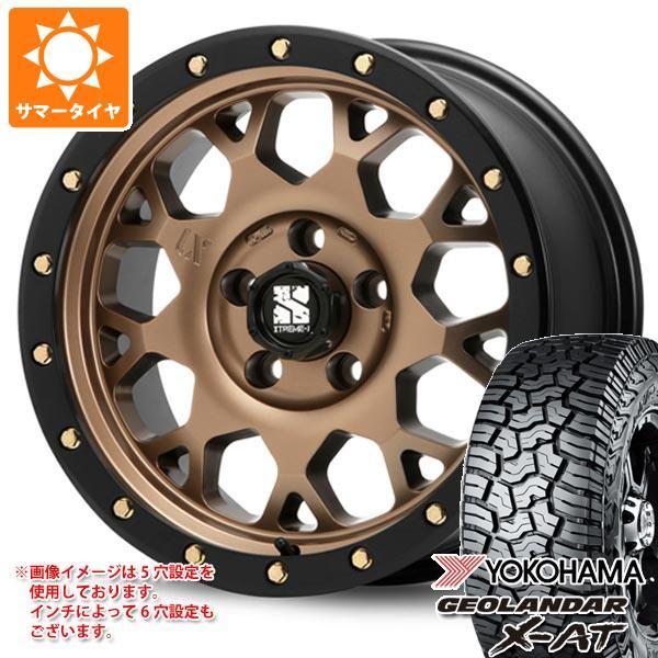 サマータイヤ 265/75R16 123/120Q ヨコハマ ジオランダー X-AT ブラックレター エクストリームJ XJ04 MB 7.0-16 タイヤホイール4本セット