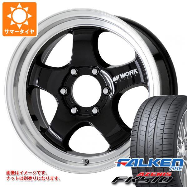 ハイエース 200系専用 サマータイヤ ファルケン アゼニス FK510 225/35ZR20 (90Y) XL エクストラップ S1HC 8.0-20 タイヤホイール4本セット