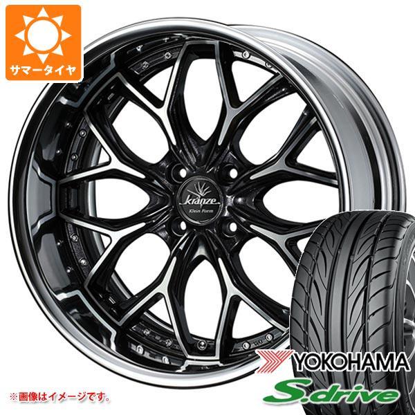サマータイヤ 165/45R16 74V REINF ヨコハマ DNA S.ドライブ ES03 ES03N クレンツェ エヴィータ クラインフォルム 軽・コンパクトカー用 5.5-16 タイヤホイール4本セット