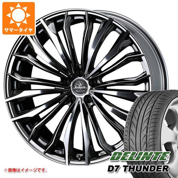 サマータイヤ 265/30R22 97W XL デリンテ D7 サンダー クレンツェ フェルゼン 358エボ 9.0-22 タイヤホイール4本セット