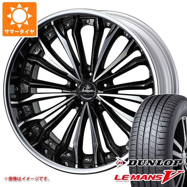 サマータイヤ 245/35R20 95W XL ダンロップ ルマン5 LM5 クレンツェ フェルゼン 8.5-20 タイヤホイール4本セット