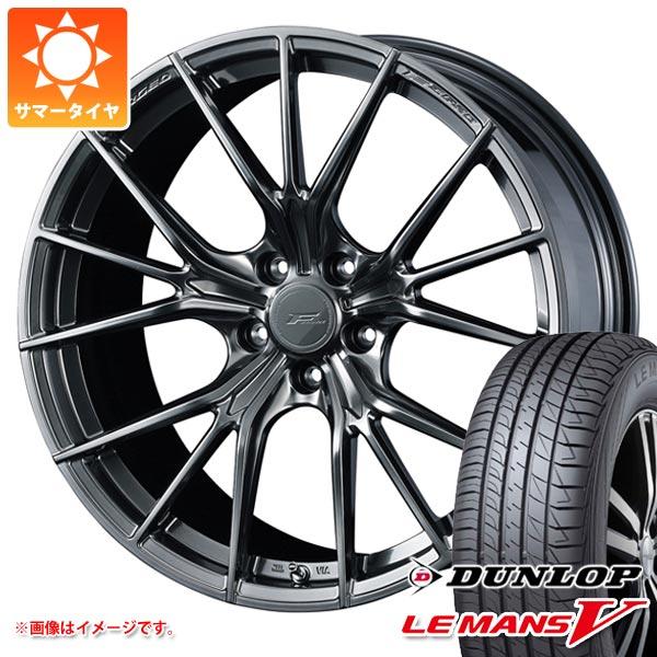 サマータイヤ 245/40R20 95W ダンロップ ルマン5 LM5 F ゼロ FZ-1 8.5-20 タイヤホイール4本セット