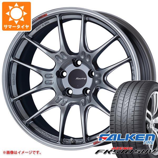 サマータイヤ 235/50R19 103W XL ファルケン アゼニス FK510 SUV ENKEI エンケイ レーシング GTC02 8.0-19 タイヤホイール4本セット