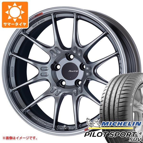 正規品 サマータイヤ 225/55R19 99V ミシュラン パイロットスポーツ4 SUV ENKEI エンケイ レーシング GTC02 8.0-19 タイヤホイール4本セット
