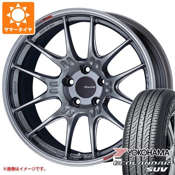 サマータイヤ 215/50R18 92V ヨコハマ ジオランダーSUV G055 ENKEI エンケイ レーシング GTC02 7.5-18 タイヤホイール4本セット