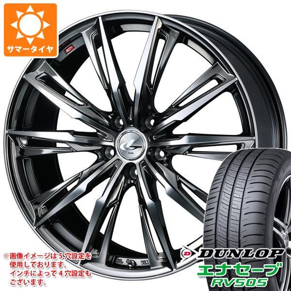 サマータイヤ 155/65R14 75H ダンロップ エナセーブ RV505 レオニス GX BMCミラーカット 4.5-14 タイヤホイール4本セット