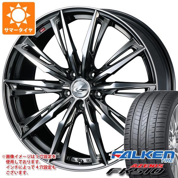 サマータイヤ 235/35R20 (92Y) XL ファルケン アゼニス FK510 レオニス GX BMCミラーカット 8.5-20 タイヤホイール4本セット